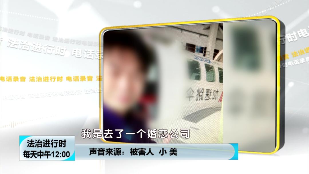 北京奇案:拍完婚纱照后,新郎消失了