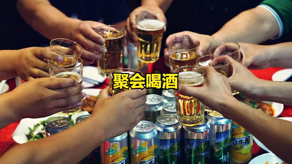 经常喝酒的人注意了,出现这几种情况要去看医生了