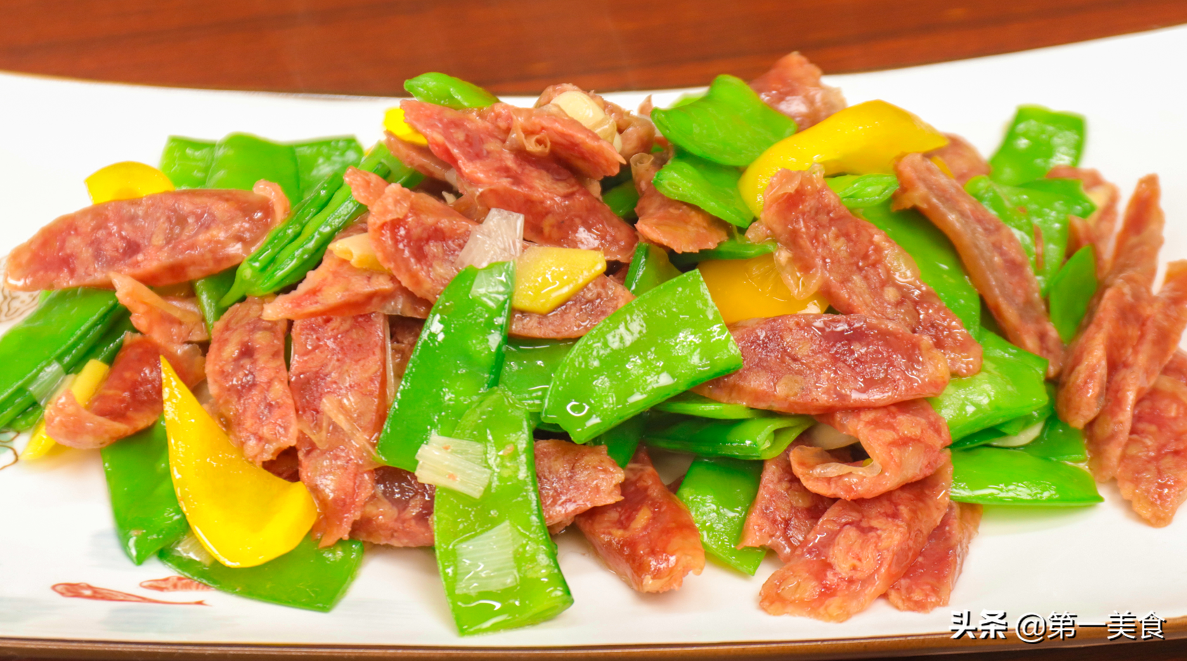 炒所有青菜多加这1步都能保持翠绿,色香味俱全的荷兰豆炒腊肠