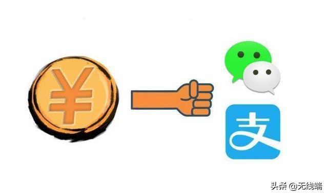 大力推动数字货币的背后隐藏着什么?支付宝、微信恐难以