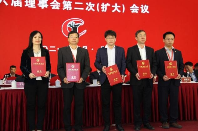 中国酒业协会第六届理事会落幕 劲牌公司载誉而归