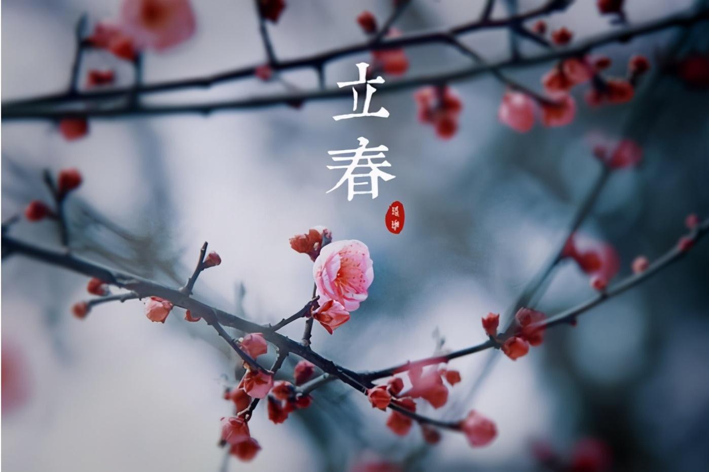 """[明天什么时候立春]农村俗语""""春打五九尾,吃穿跑断腿""""是啥意思?21年何时"""