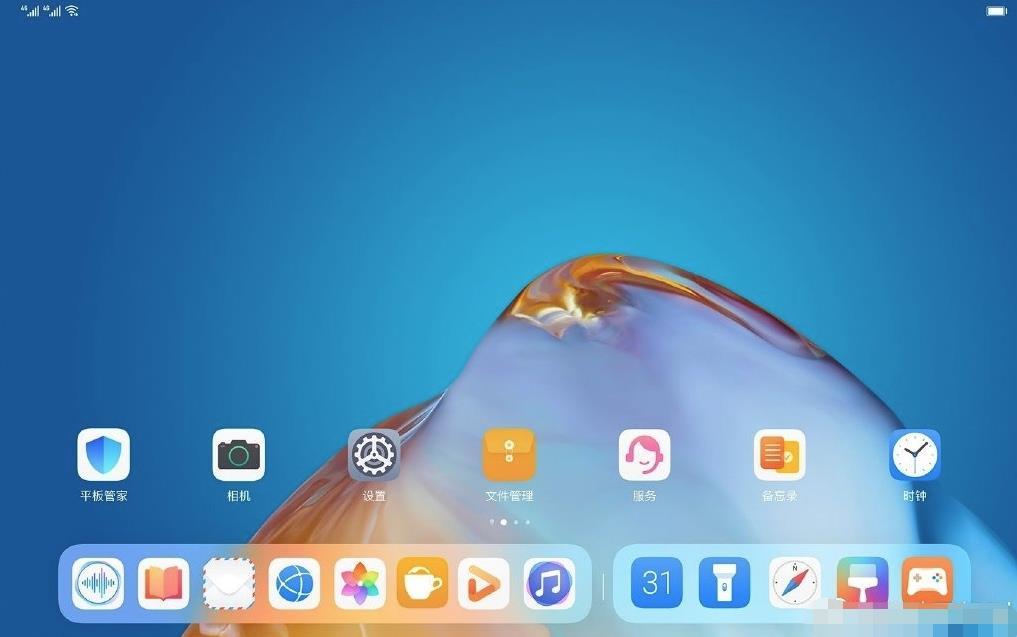 鸿蒙OS平板UI界面曝光:双Dock栏设计+超级终端互联功能