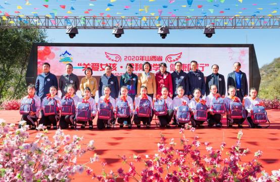 山西省左权县:关注女孩健康成长 助力精准扶贫