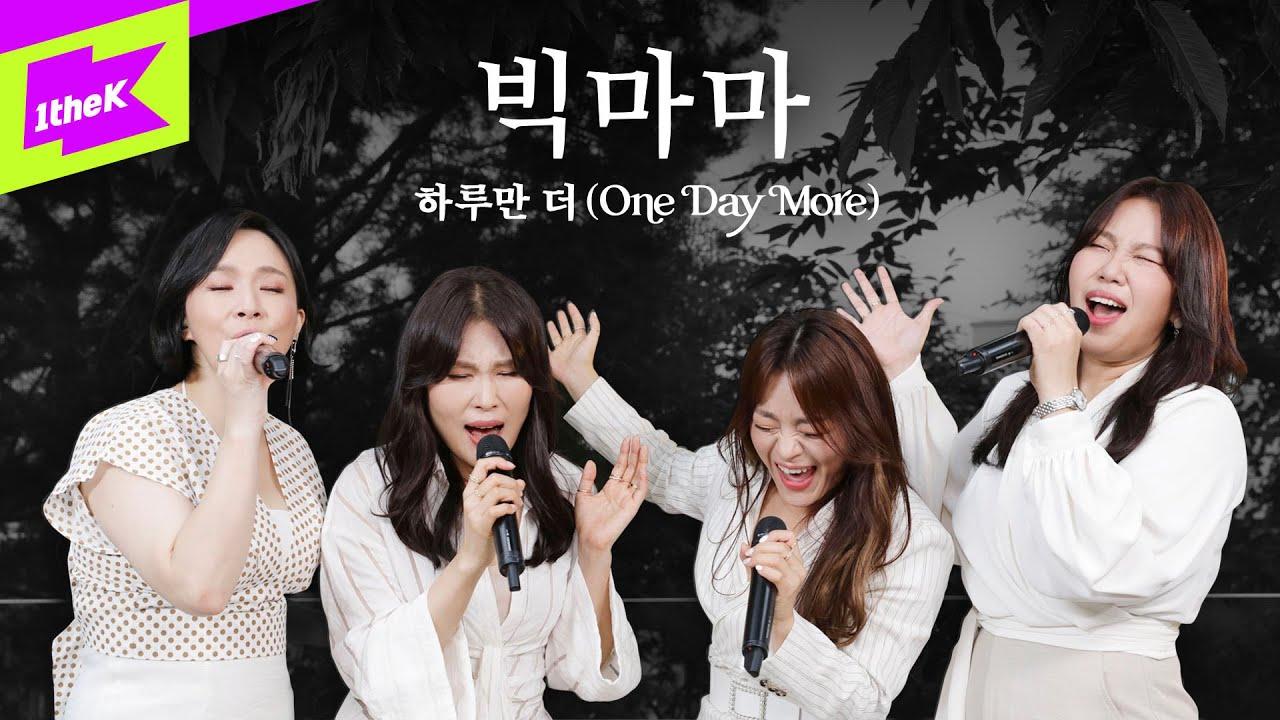 YG出身的四人组女团,时隔九年重返歌坛,演唱实力不减当年