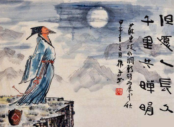 苏轼对人生的态度是怎么样的?