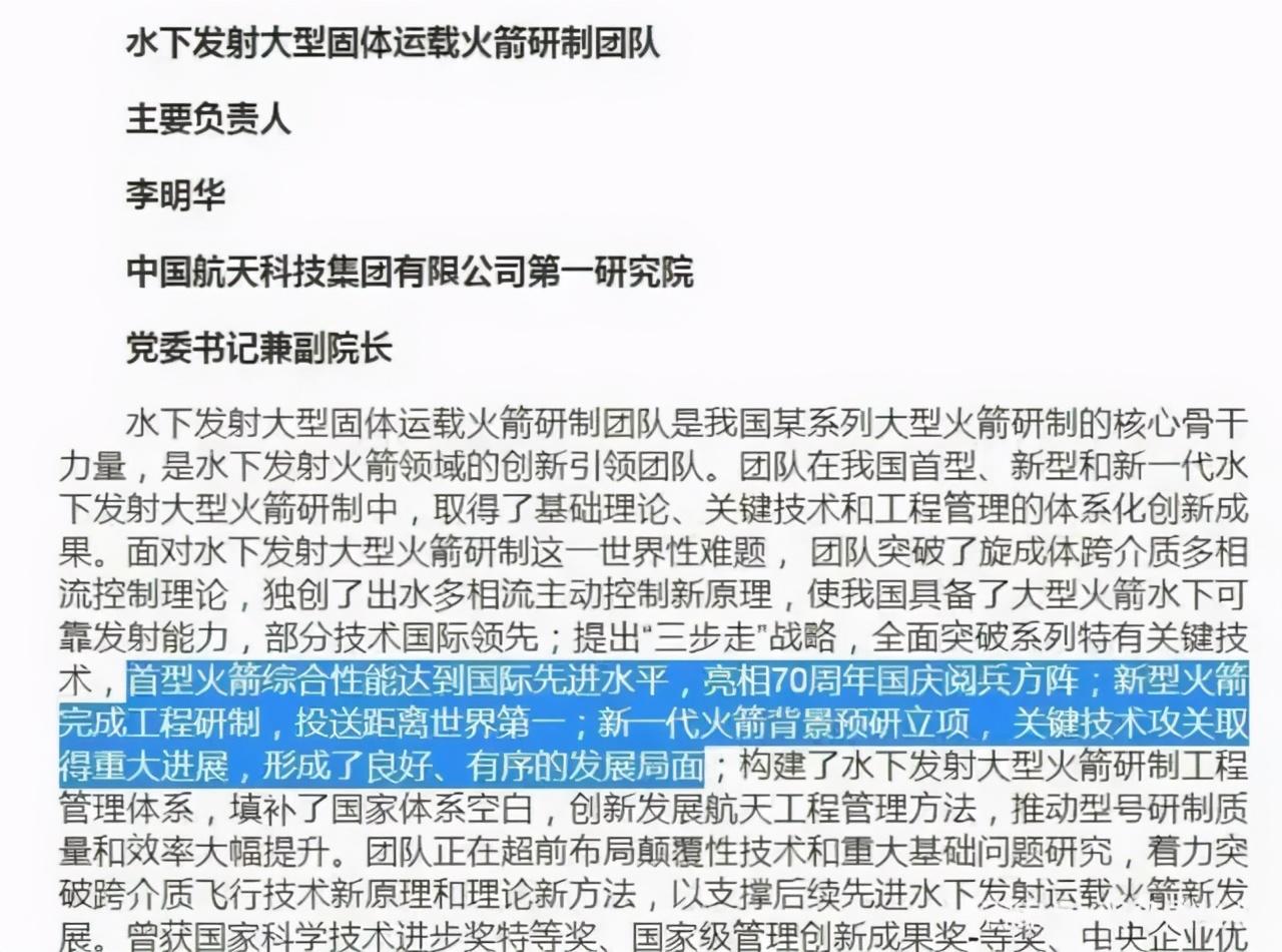 """罗援将军:中国外交官为何能唇枪舌剑?因为有了更强的""""核牙齿"""""""
