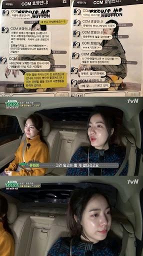 刘花英亲姐姐柳孝荣成为宝马车主,韩国片酬里几线水平这么有钱吗
