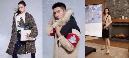 LANVIN X FILA 联乘系列正式发布,开启冬季度假新风尚