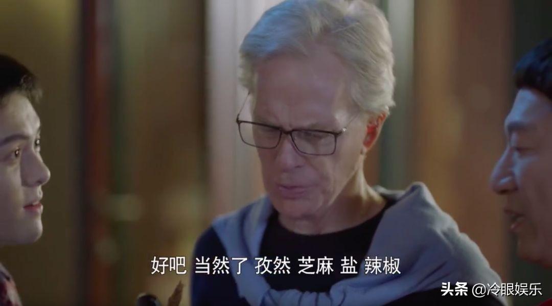 留学生的脸算是被这部电视剧丢尽了