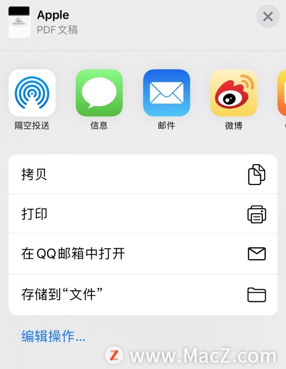 iPhone 12 如何进行长截图?