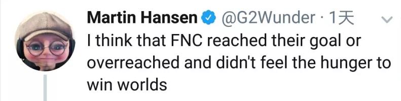 FNC惨遭IG零封,教练成为众矢之的,被几支队伍围攻!