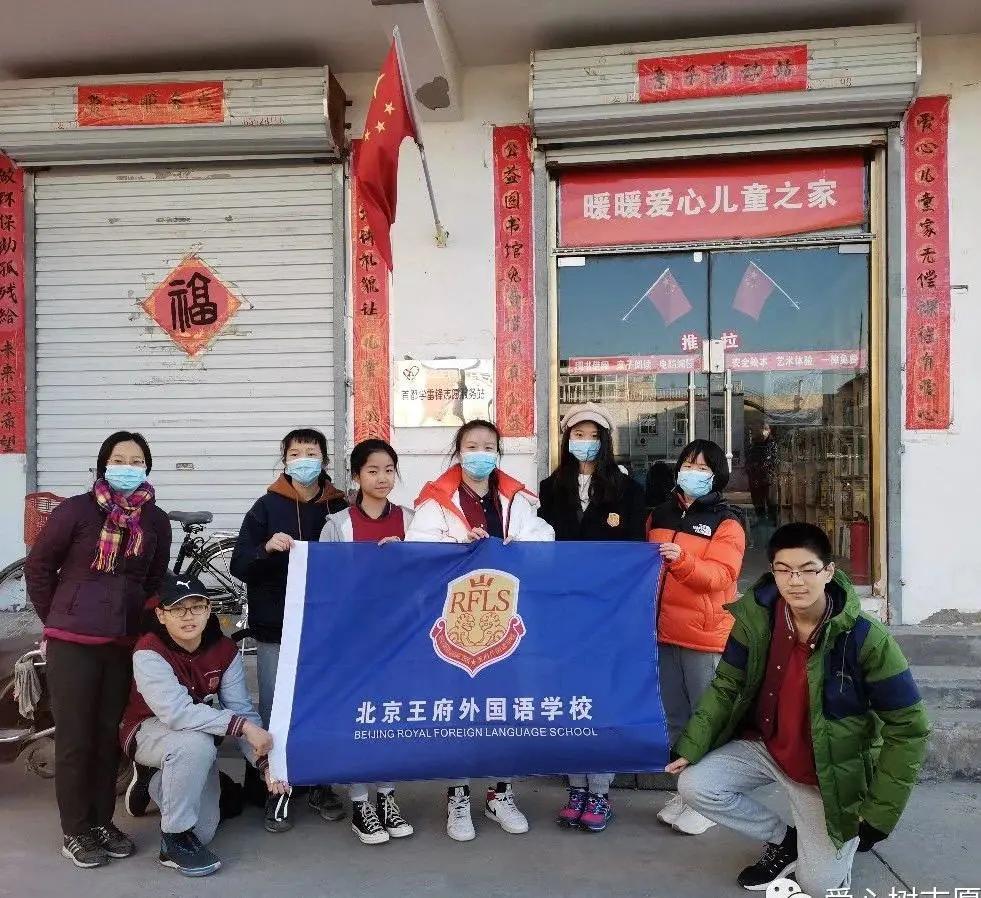贾璨璨爱心天使引领同学们参加献爱心树志愿服务