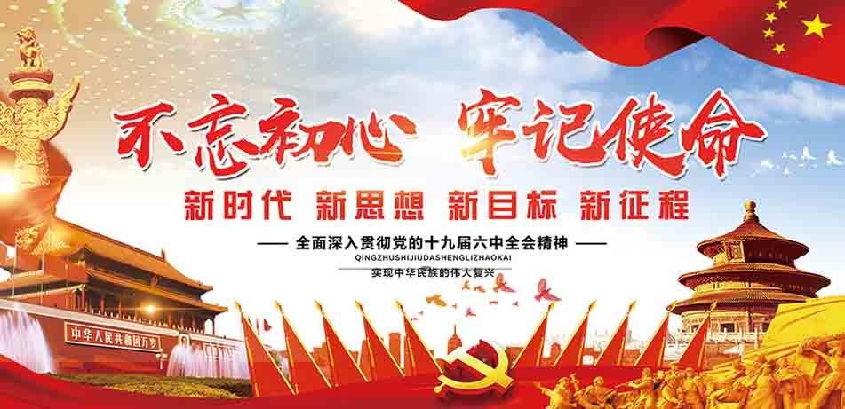 """江苏响水县南河中心卫生院加强作风建设,倡导用""""心""""服务"""
