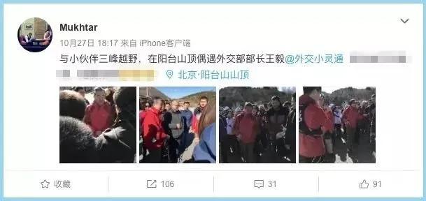 """杨洁篪、王毅、华春莹……""""外交天团""""都在做这件事!早知道早受益→"""