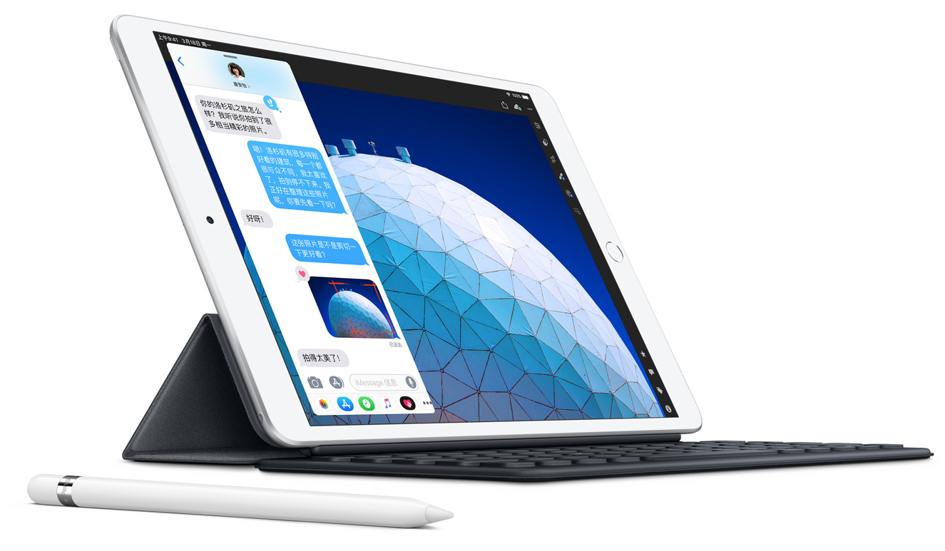 iPhoneiPad Air、iPad mini升级:2999元开售