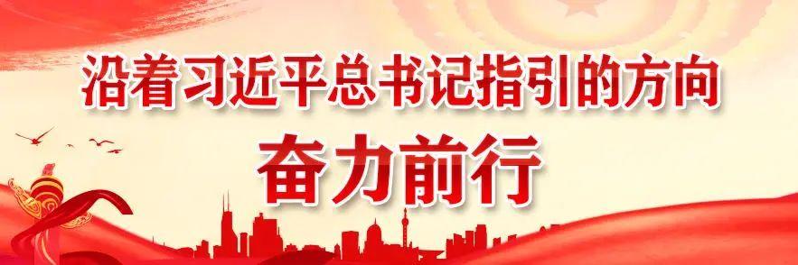 紫云自治县新型工业化、旅游产业化发展和产业投资促进现场观察促进会召开
