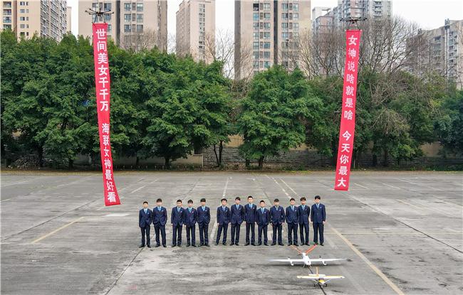 """重庆海联职业技术学院学子""""三八节""""送惊喜:无人机拉横幅.."""