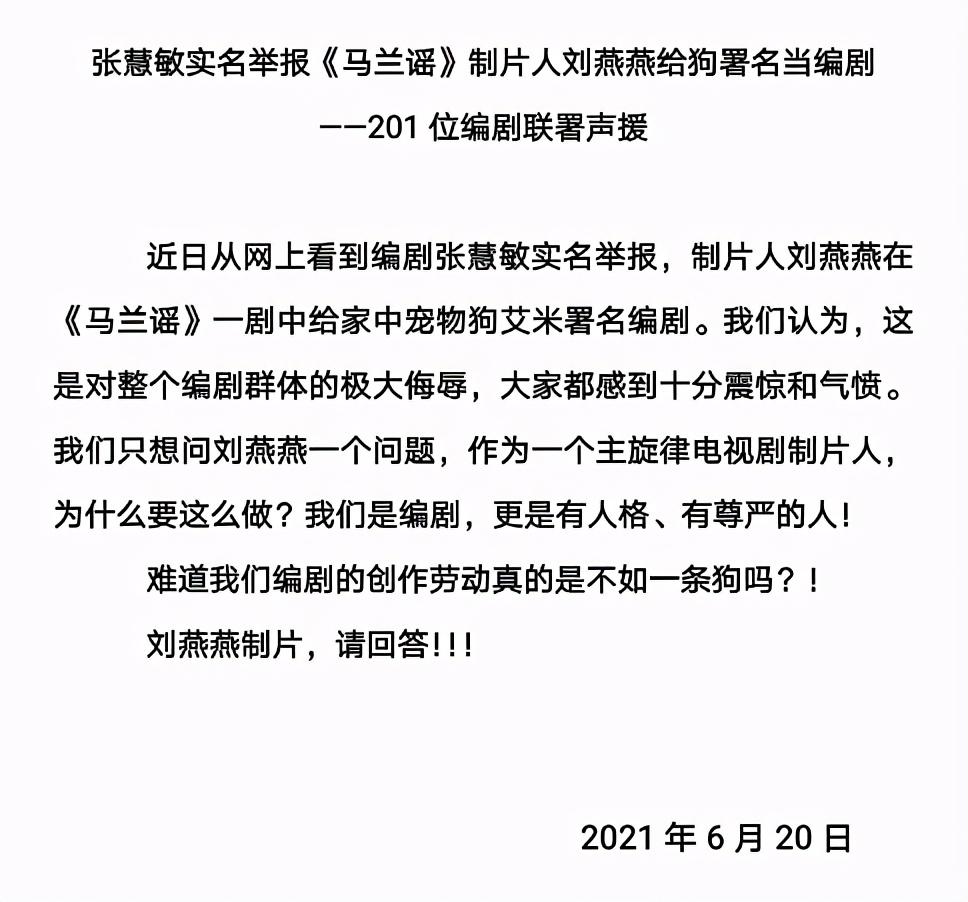 制片人刘燕燕给狗署名《风筝》制片人给自己署名就是不给编剧署名
