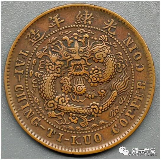 捡漏必备:铜元品相难度与难点(湖南篇)