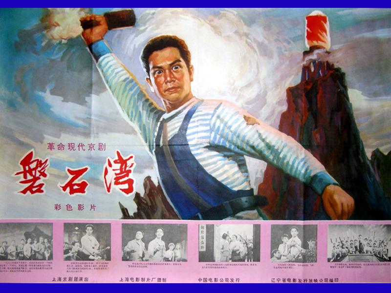 值得观看的老电影第二季,附高清电影海报