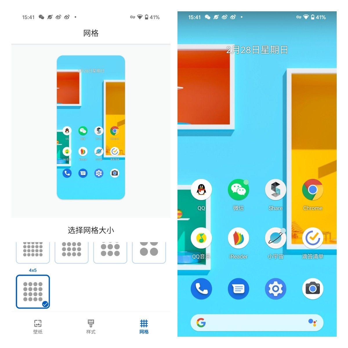 Android 12预览版:若干小功能跟进,更多变化还在后面