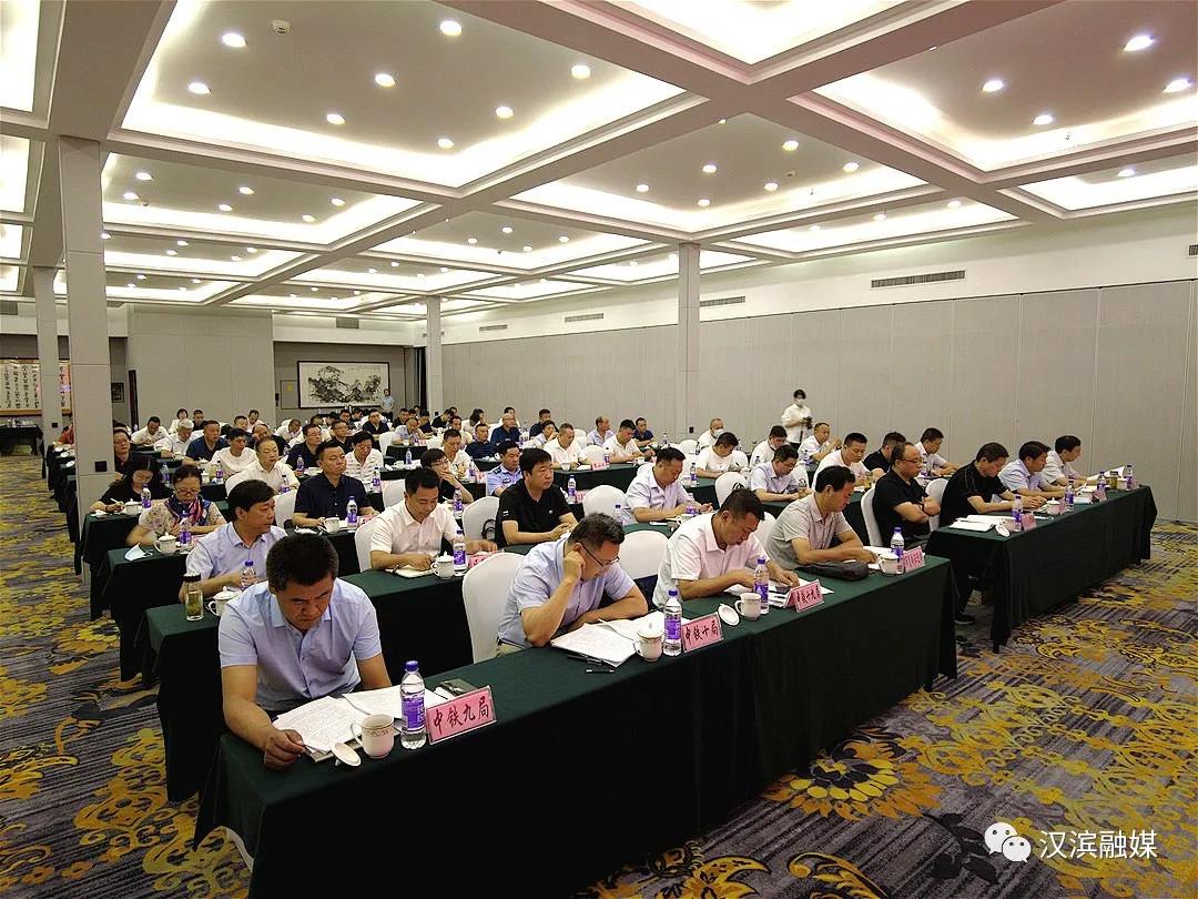 漢濱區全力保障西康高鐵建設