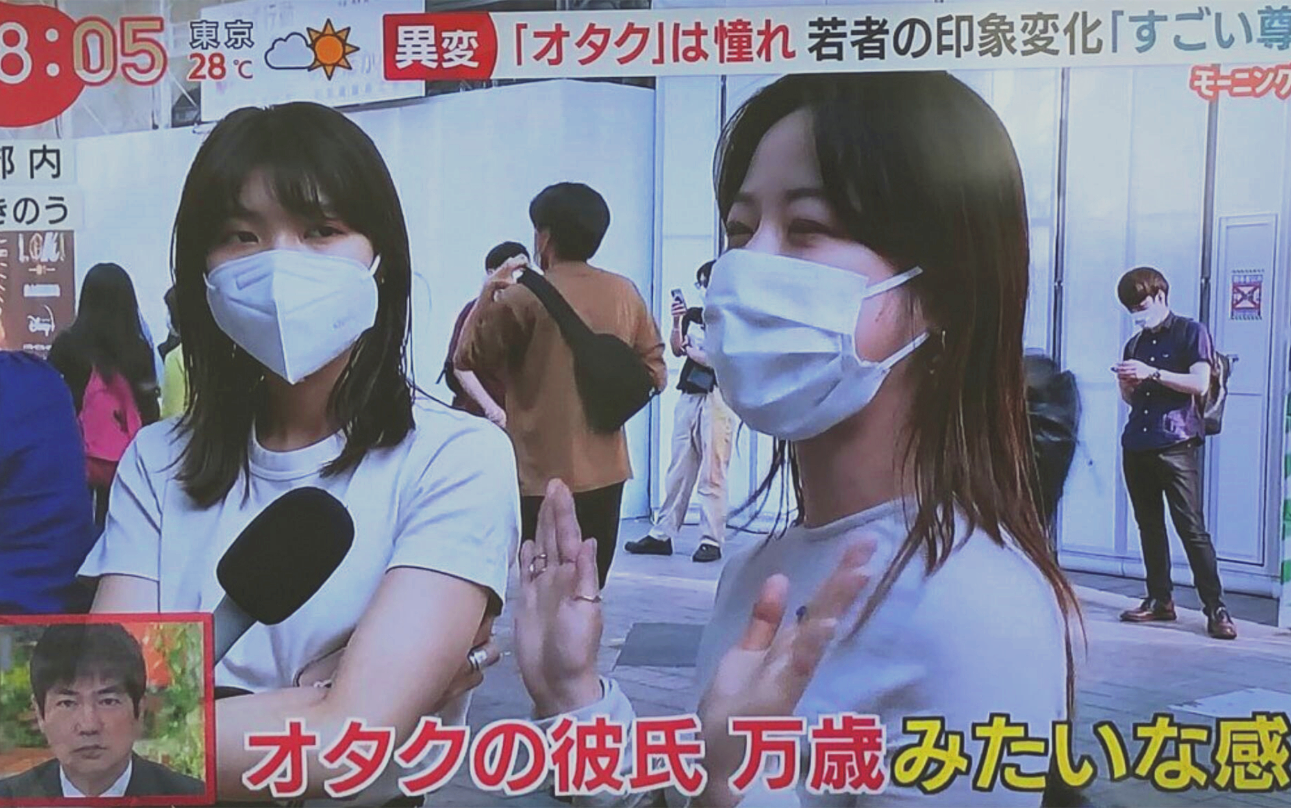 不再受歧視?日本女性對「宅男」印象好轉:想找個宅男當男友
