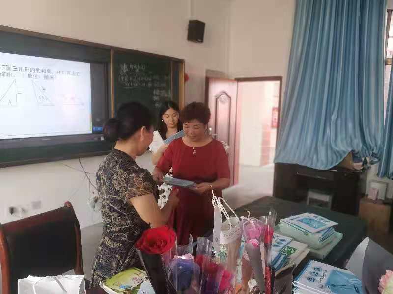 暖心惠师---隆回县东方红小学教师节温馨、幸福