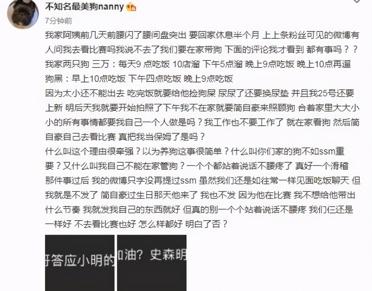Uzi拒绝参加LPL决赛引争议,女友奥咪咪回应:RNG没有喂狗重要