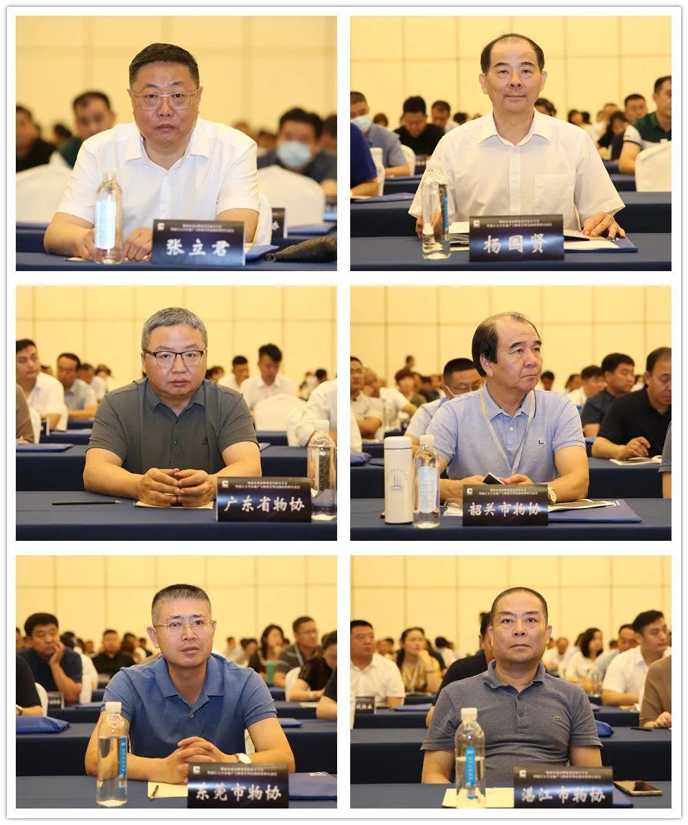 广东省物业管理行业协会考察团一行赴青岛交流学习