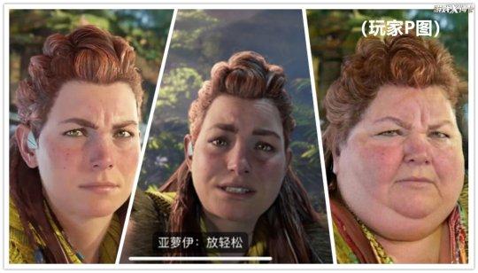 脸模这么美,做成游戏却变大妈?今年发售的PS5大作,女主争议大