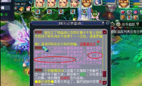 梦幻西游:口水流了一地!玩家秀门派闯关名次奖励