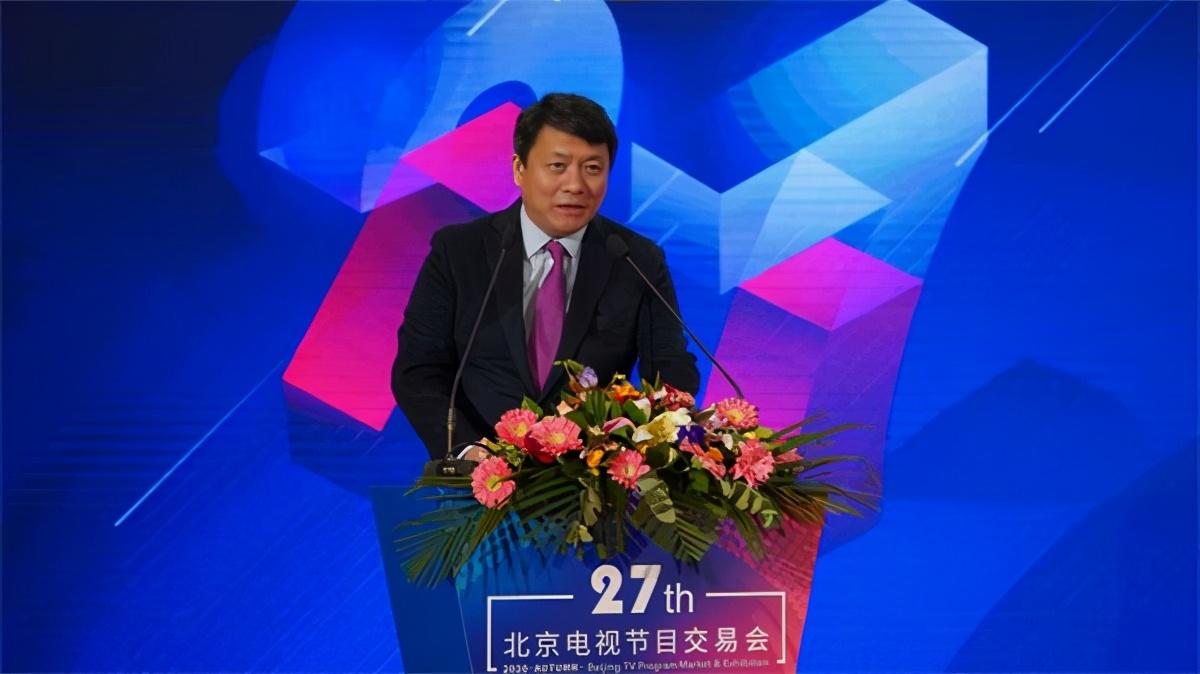 """2020秋交会""""中阿影视交流合作发展论坛""""在北京举办"""