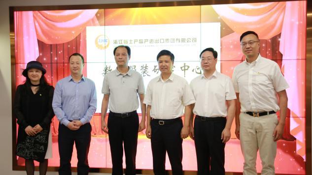 浙江土畜:数字赋能服装研发 科技引领外贸转型