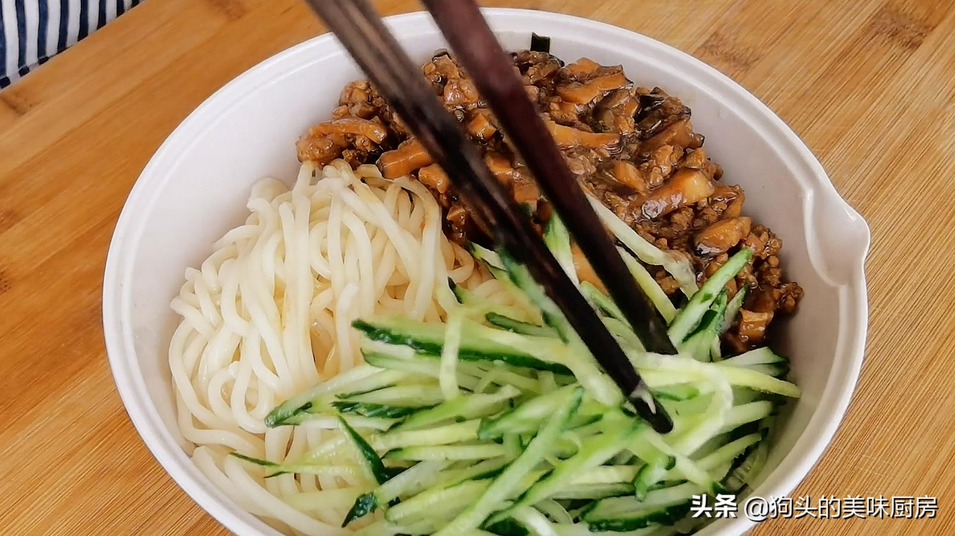最近嘴馋没少吃它,入锅煮一煮,浇上料汁一拌,开胃又解馋 美食做法 第13张