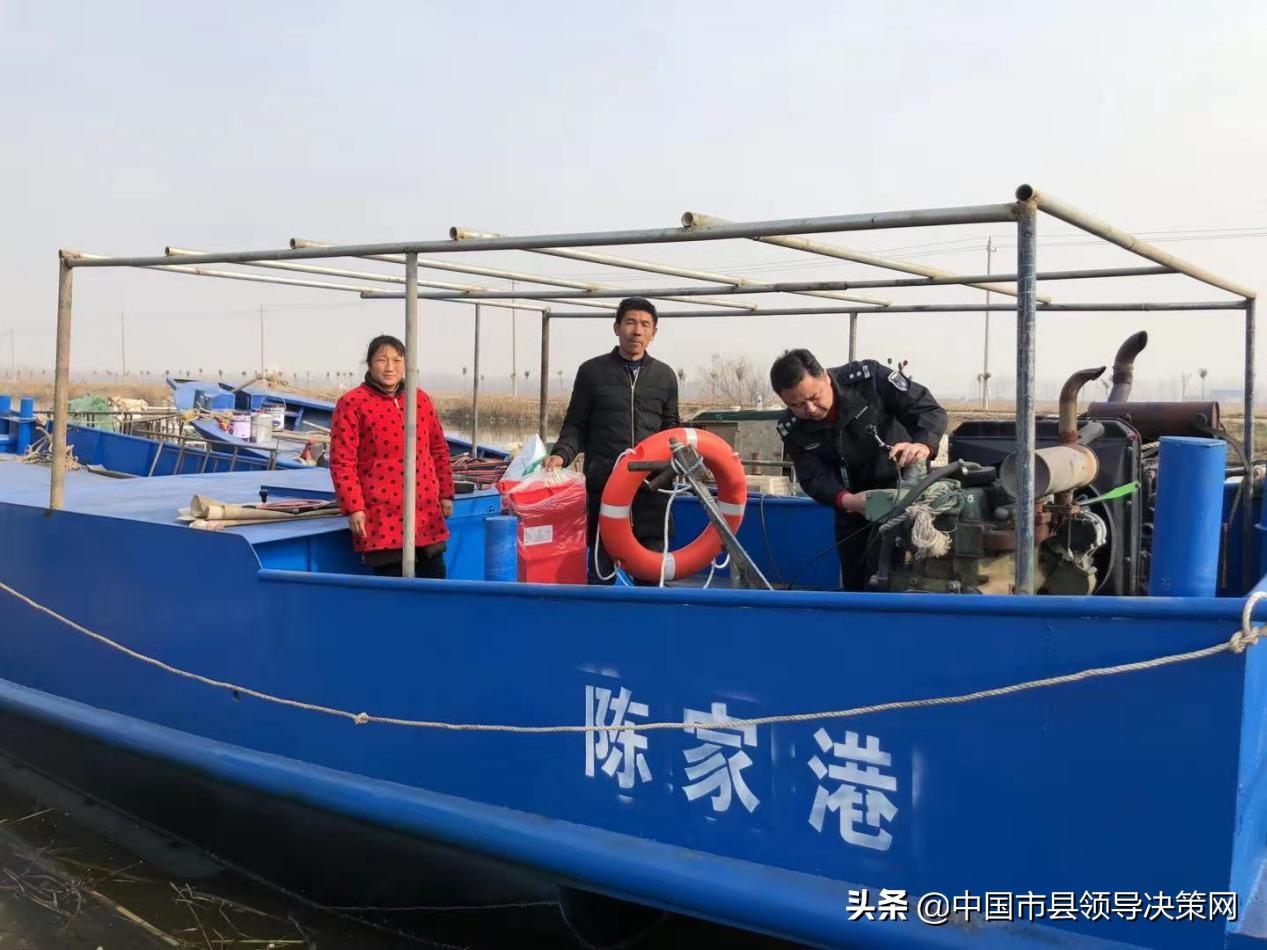 江苏响水县开展元旦春节期间渔业安全生产大检查