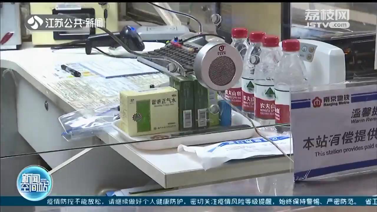 """护航高考!南京地铁在建项目全部停工 考生乘地铁可走""""绿色通道"""""""