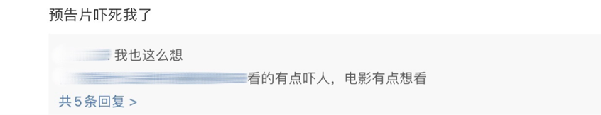 黄渤周迅合作演犯罪片,周迅爆发力绝了,网友:演技炸裂