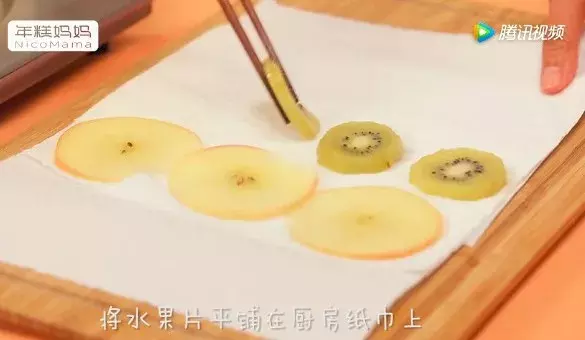 三道水果食谱,操作起来超简单 美食做法 第35张