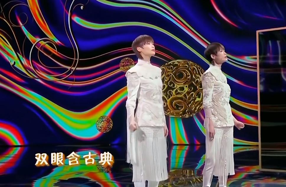 春晚舞台凸显中国风,展示中国结书法打脸韩国人,这才是春晚