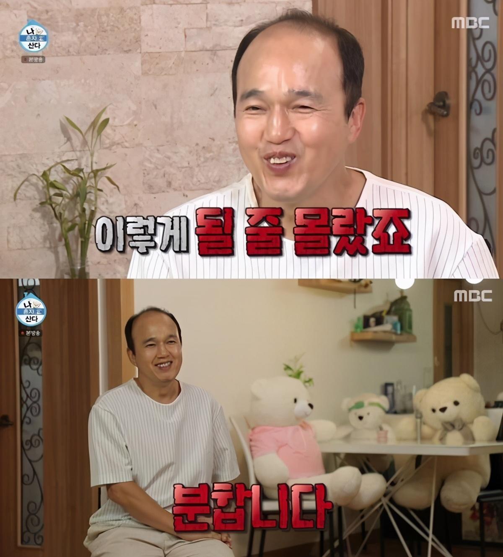 韩国老戏骨攒了二十年钱,买房被骗70亿,如今53岁依然单身