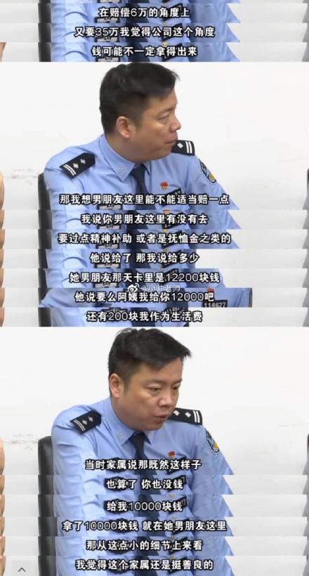 """杭州""""现实版樊胜美""""——恶魔在人间"""