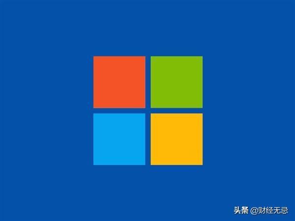 不退出就卖!微软收购TikTok,相当于买了一个现金奶牛