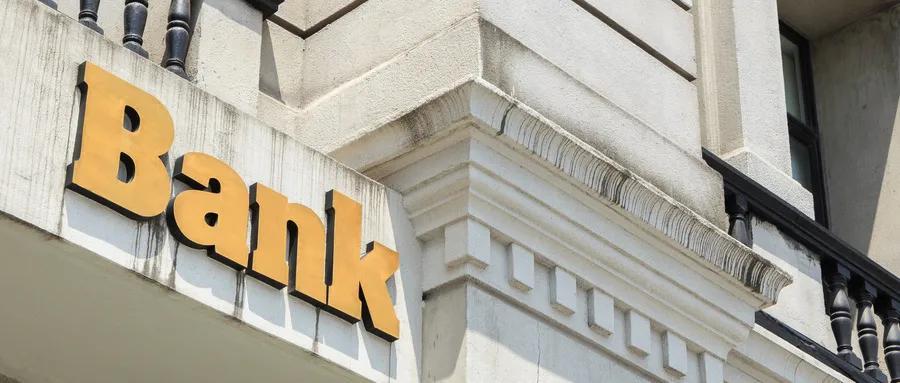 被严重低估的银行转型