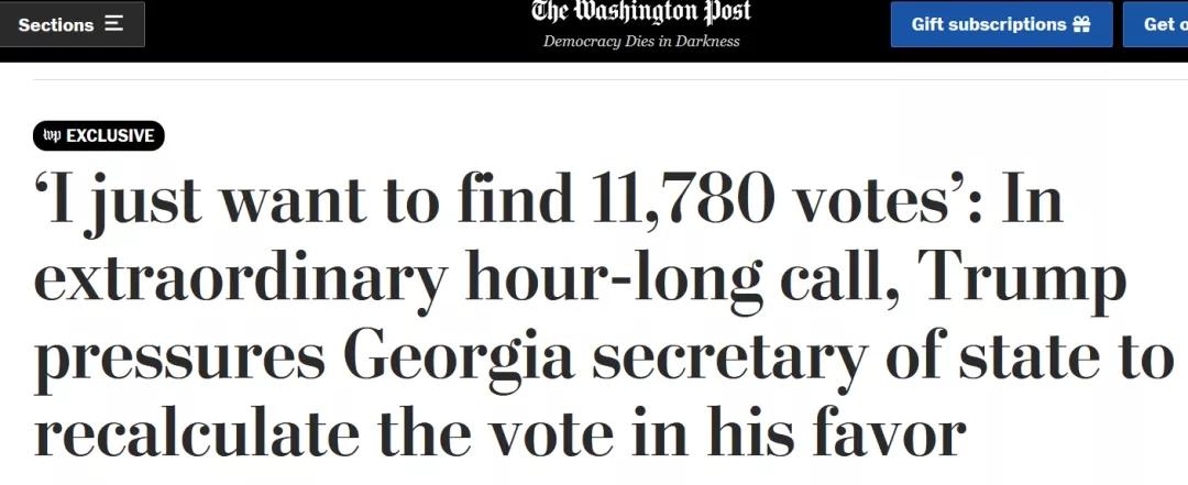 """震惊!""""永不放弃""""的特朗普这次终于成功推倒拜登了?"""