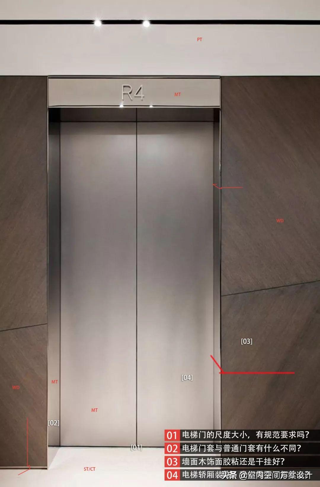 电梯门套与普通门套有什么不同?它的构造做法是什么样的?