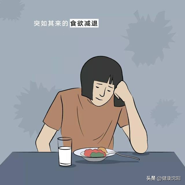 健康知识普及行动系列科普知识讲座之中医中药篇(三)
