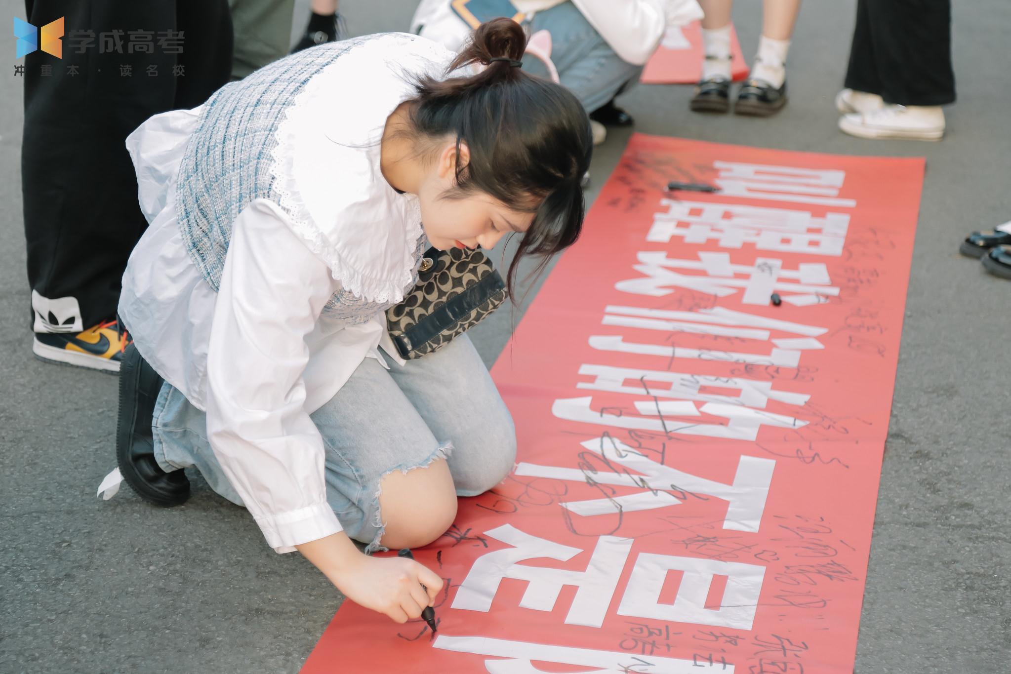 2021年四川地区复读生高考新政策