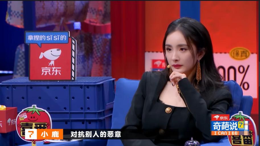 《奇葩说7》1V1,老奇葩处境艰难,陈铭也面临淘汰